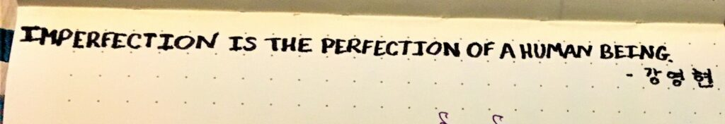What I learned from bullet journaling: imperfection is the perfection of a human being